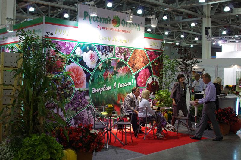 Выставка Сад хищных растений 2017 В Аптекарском огороде